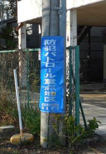 20141208todakouen1