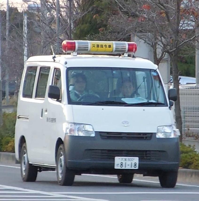 20141208yakushopato